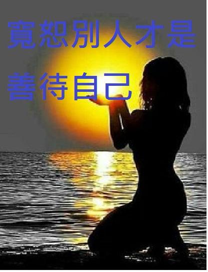 ea4eee716bfbe8d7bb0062f8a464b586--sun-moon-silhouettes[1].jpg