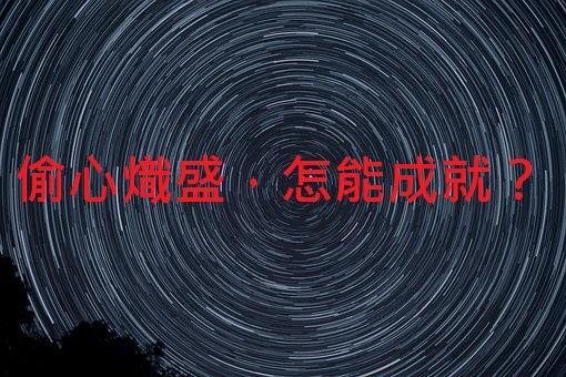 night-1846734__340[1].jpg