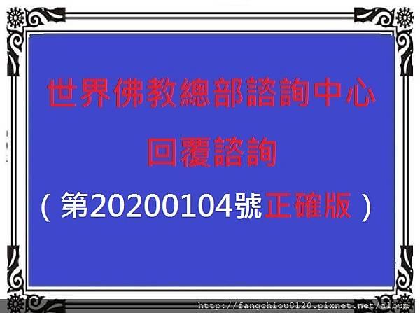 1537099523-255517268[1].jpg