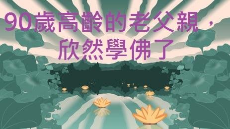 pngtree-zhongyuan-festival-lotus-pond-lamp-background-material-lamplotus-pondmid-autumn-festival-image_53003[1].jpg