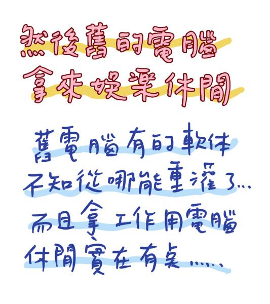 1219-03.jpg