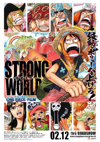 strong_world.jpg