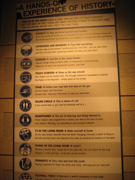DDR博物館的參觀指南