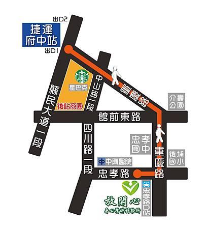 131120-放開心診所地圖