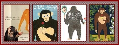 中文版書封選擇.jpg