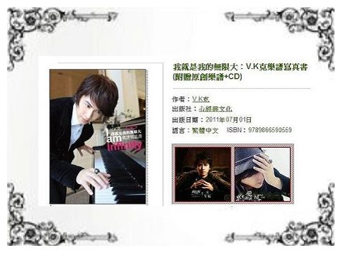 文宣+CD.jpg