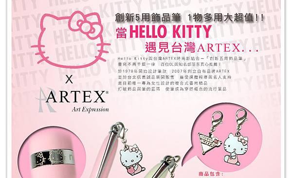 201110-ARTEX-edm_05_02.jpg