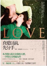201202_love_450.jpg