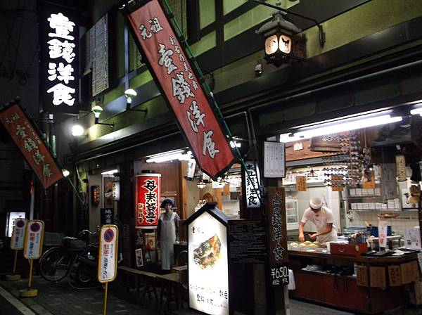 2012-09-27 Kyoto (367)