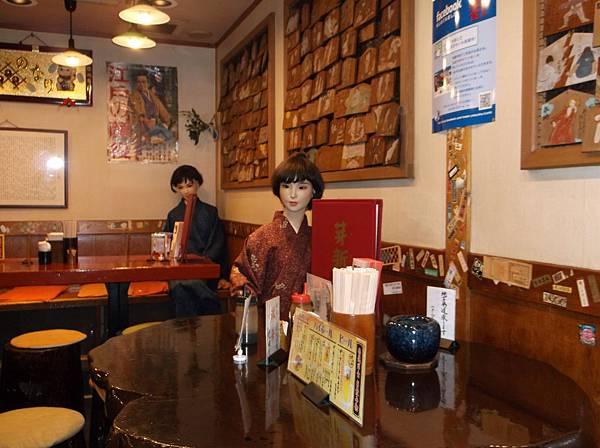 2012-09-27 Kyoto (362)