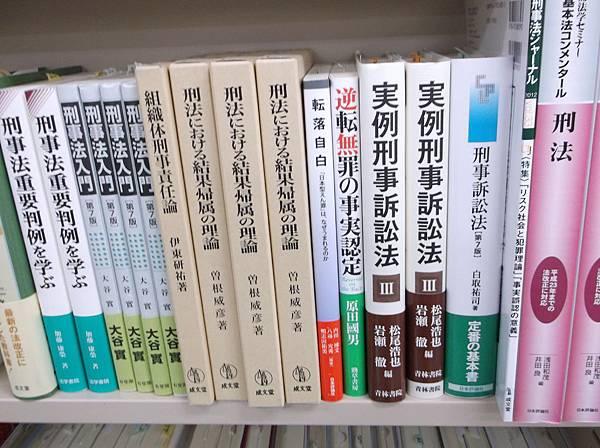 2012-09-25 京都 (44)