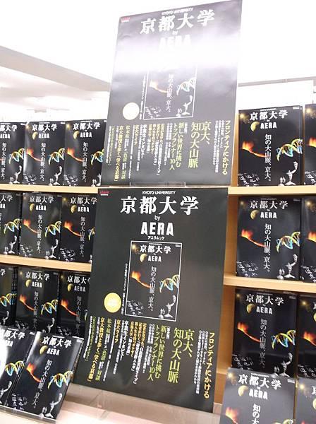 2012-09-25 京都 (45)