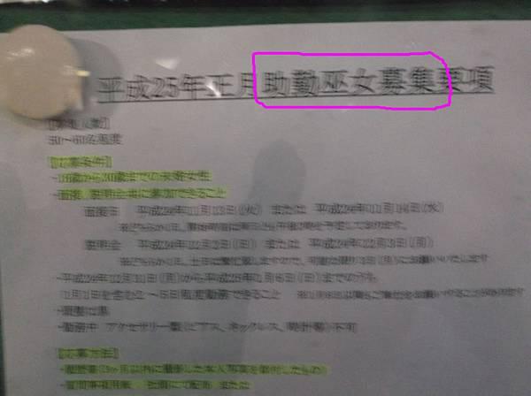 2012-09-25 京都 (64)