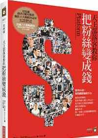 03-11  確定版封面