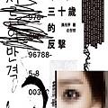 Image 1 2.jpg