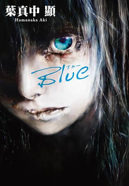 Blue_小封.jpg