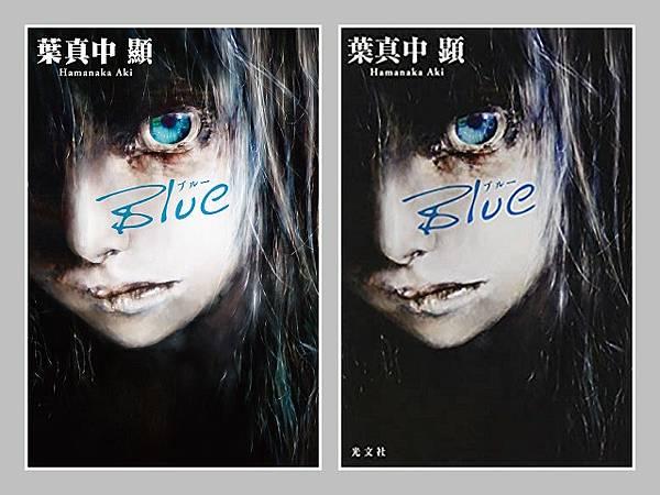Blue_小封111.jpg