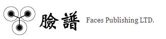 臉譜出版社logo.jpg