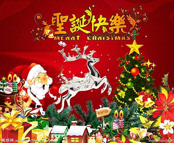 2433130_093601072668_大聖誕.jpg