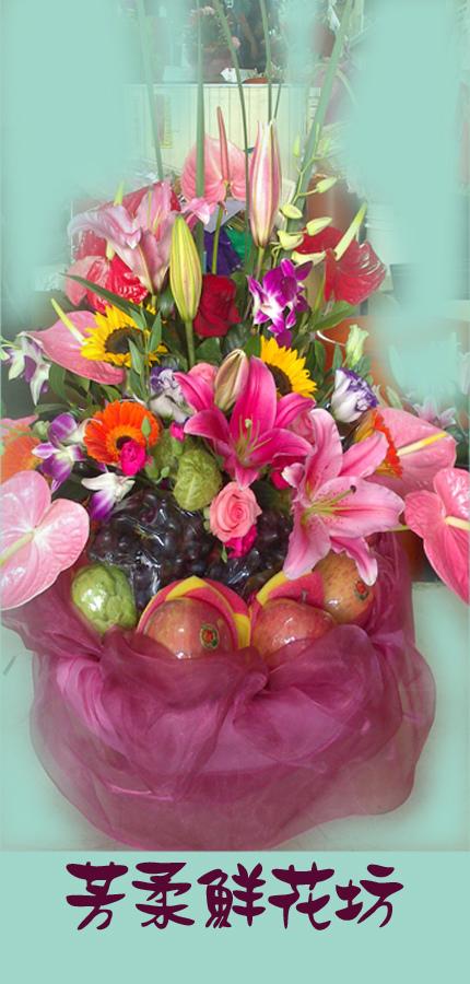 水果與花的幸福2.jpg