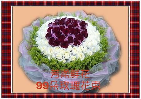 15年花束-2_副本.jpg