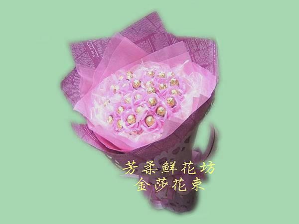 15年金莎花束-3.jpg