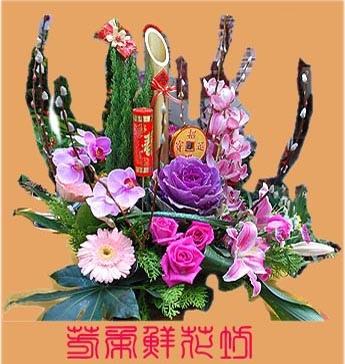盆花12.jpg