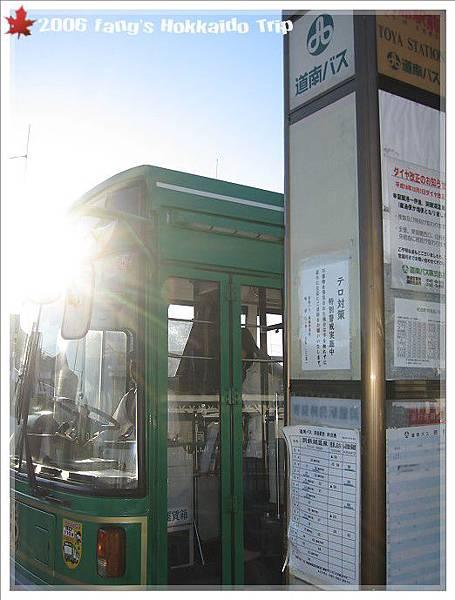 道南bus