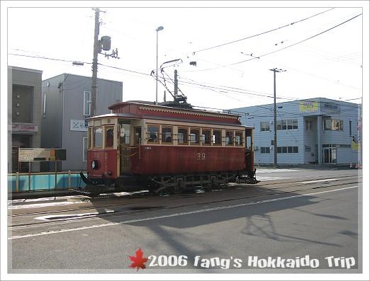 函館輕軌電車