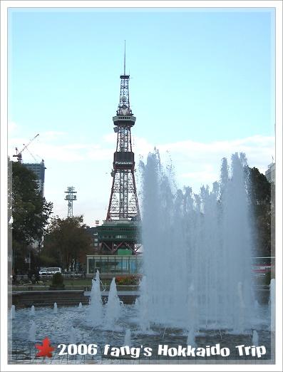 大通公園電視塔