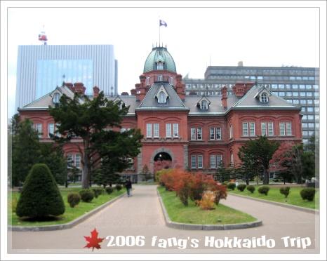 舊北海道廳