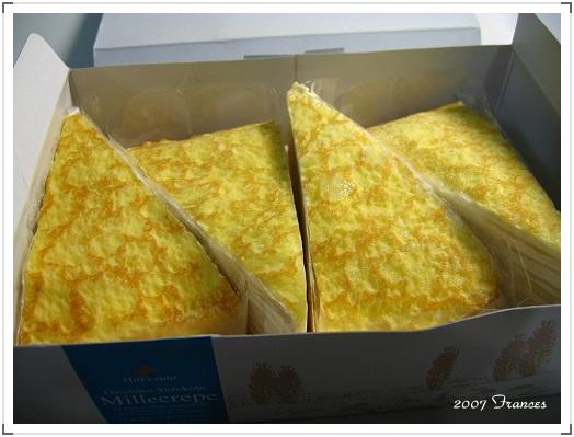 黃澄澄的蛋糕