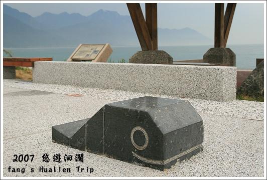 環潭步道的曼波魚石雕