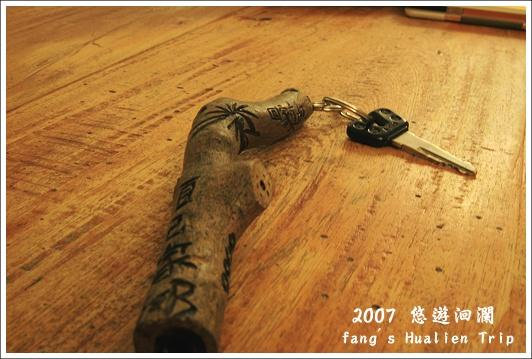漂流木做的鑰匙圈