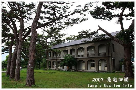 松園別館1