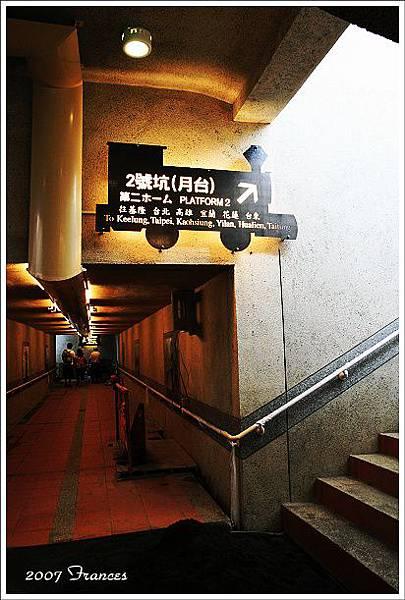 整修中的月台.jpg