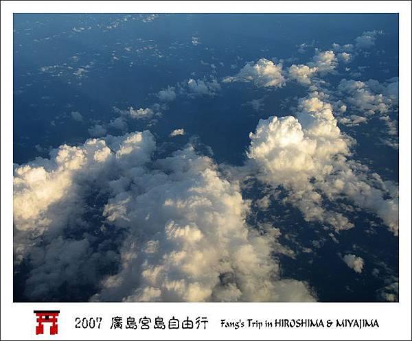因為附近有颱風,開始看到比較壯觀的雲海