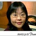 20070317 可愛瀏海