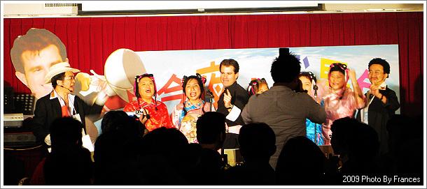 2009年尾牙