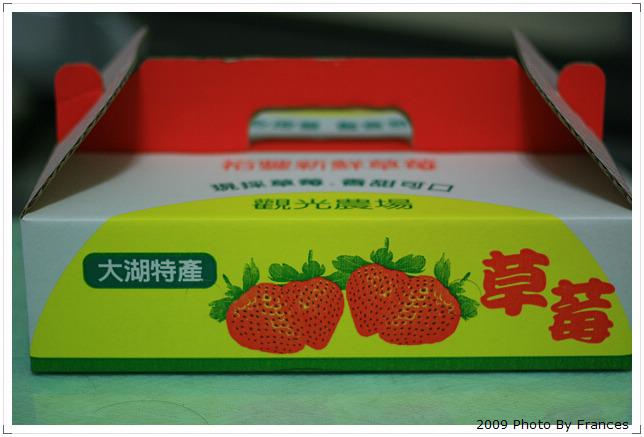和同事團購草莓...