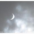 原圖裁切放大...像新月一般的太陽