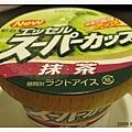 飯後甜點:超好吃的明治抹茶冰淇淋...
