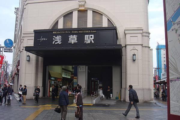 201310日光東京 023.jpg