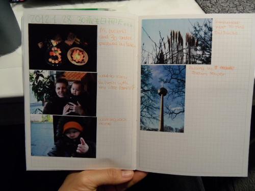201201Diary04.jpg