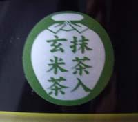 tea (2).JPG