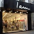 I am 01.jpg