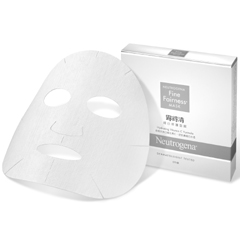 neutrogena fair mask.jpg