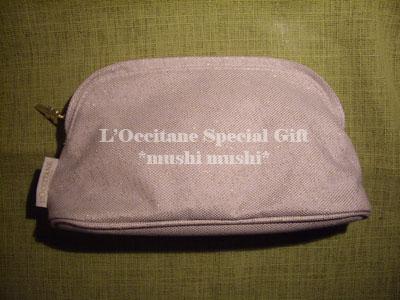 L'Occitane Special Gift 01.jpg