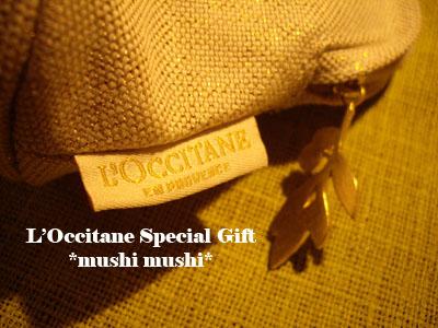 L'Occitane Special Gift 02.jpg