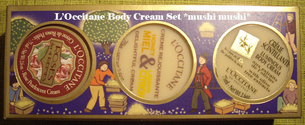 loccitane-bodycream01.jpg